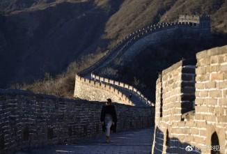 melania-trump-great-wall